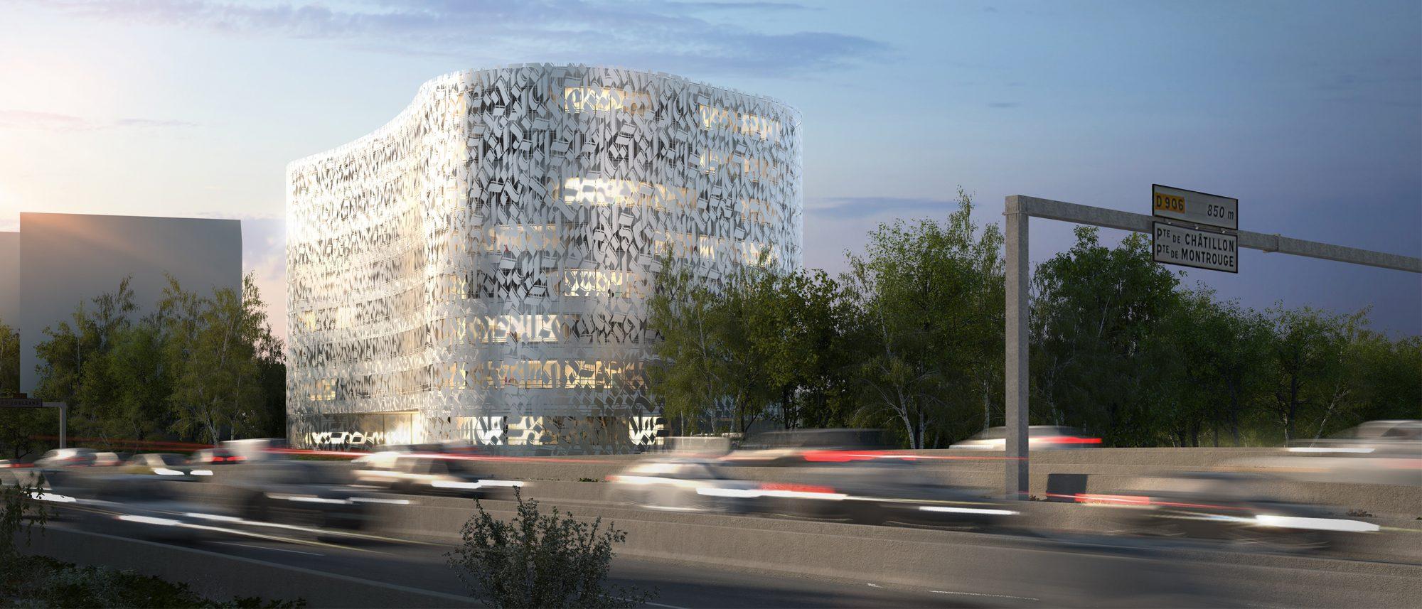 maison de la tunisie cite universitaire internationale paris
